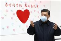 国外逃亡の中国人「マスク買うため」再来日し逮捕