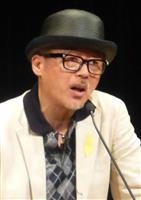 田代まさし被告に懲役3年6月求刑、起訴内容認める 仙台地裁
