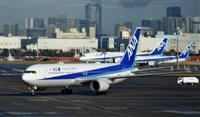 全日空、中国線の運休拡大 新型肺炎、減便も追加