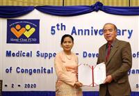 【明美ちゃん基金】ミャンマー政府が基金に感謝状「多くの子の命が救われた」