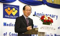 「明美ちゃん基金」ミャンマー政府から感謝状 丸山大使、医療支援の意義強調