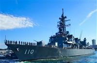【続・防衛最前線】護衛艦たかなみ 中東派遣で防弾ガラス仕様に衣替え