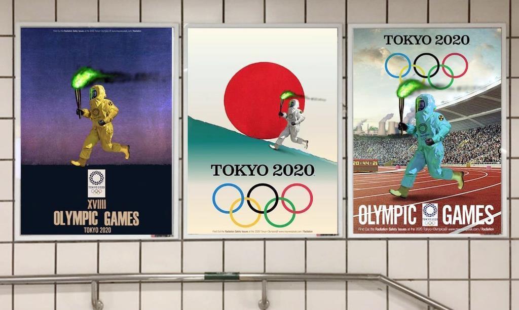 菅官房長官「現実とは全く異なる」 韓国の五輪揶揄ポスターを非…