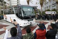 菅官房長官、ホテル三日月や勝浦市に感謝 風評被害対策にも言及