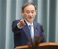 菅氏、クルーズ船対応でロシア報道官の批判に反論