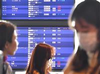 手ぬるい日本の入国規制 新型肺炎、各国は「中国全土」