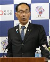 国の情報提供不足に不快感 新型肺炎で埼玉知事