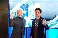 【経済インサイド】ITベンチャー×蔵元、クラフトビールに参入 FB元日本法人代表の構想…