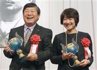 歌人2人に若山牧水賞 宮崎で授賞式 創作へさらに意欲
