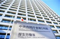 新型肺炎 東京のタクシー運転手の感染確認 和歌山の医師も