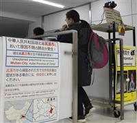 新型肺炎で業績予想見送り 日本ペイント一部工場停止