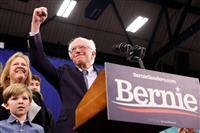【米大統領選】ニューハンプシャーの結果確定 候補指名争いは8人に