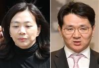 ナッツ姫が弟の退陣要求 韓国財閥で経営権争奪戦