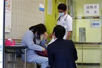 和歌山の病院に新型肺炎「接触者外来」 院内感染の可能性に対応