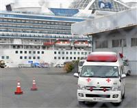 「災害派遣」バス4台、大黒ふ頭に クルーズ船乗客下船へ