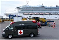 クルーズ船乗客ようやく下船 「災害派遣」バスなど大黒ふ頭に