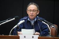 新型肺炎確認で沖縄知事「万全期す」