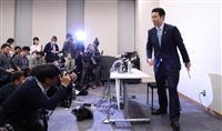 秋元被告「無罪主張する」 IR汚職事件、保釈後初の会見