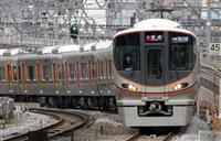 進む鉄道の自動運転 JR各社が相次ぎ試験、人手不足背景