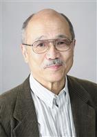 文学座演劇研究所所長の坂口芳貞さん死去