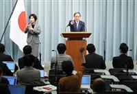 【安倍政権考】東京・望月記者「官房長官番が質問妨害」投稿は事実と異なる