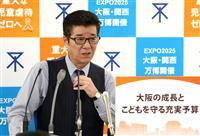 全4歳児訪問し子育て相談 大阪市、来年度に重点投資