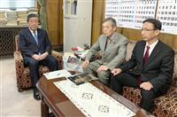 野党、首相「暴力革命」答弁の撤回要求 共産「平和的革命を追求」