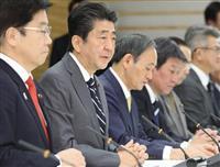 感染症対策本部に専門家会議新設 首相が表明