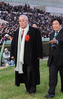 【井崎脩五郎のおもしろ競馬学】ノムさん、さすがの勝負強さ
