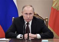 プーチン氏、「領土割譲禁止」の憲法明記を検討 北方領土交渉に影響
