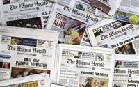 米新聞グループ大手が経営破綻 老舗のマクラッチー、再建目指す