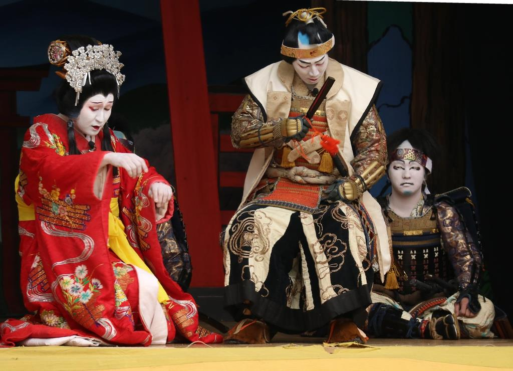 黒森歌舞伎 1番手