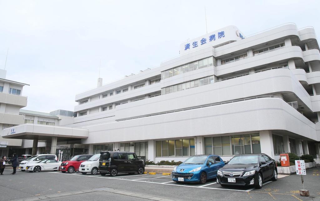 「済生会有田病院」の画像検索結果