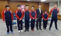 スペシャルオリンピックス広島選手団が知事訪問