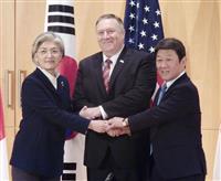 日米韓外相が会談 対北連携確認 新型肺炎の中国対応支持