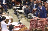 首相やじ、議会に謝罪を 辻元氏「民主主義の問題」