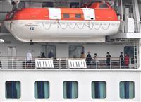 日本政府「負担軽減」と歓迎 クルーズ船の米国人退避