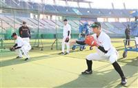 【プロ野球通信】巨人二塁手争い激化 吉川尚輝は復活なるか