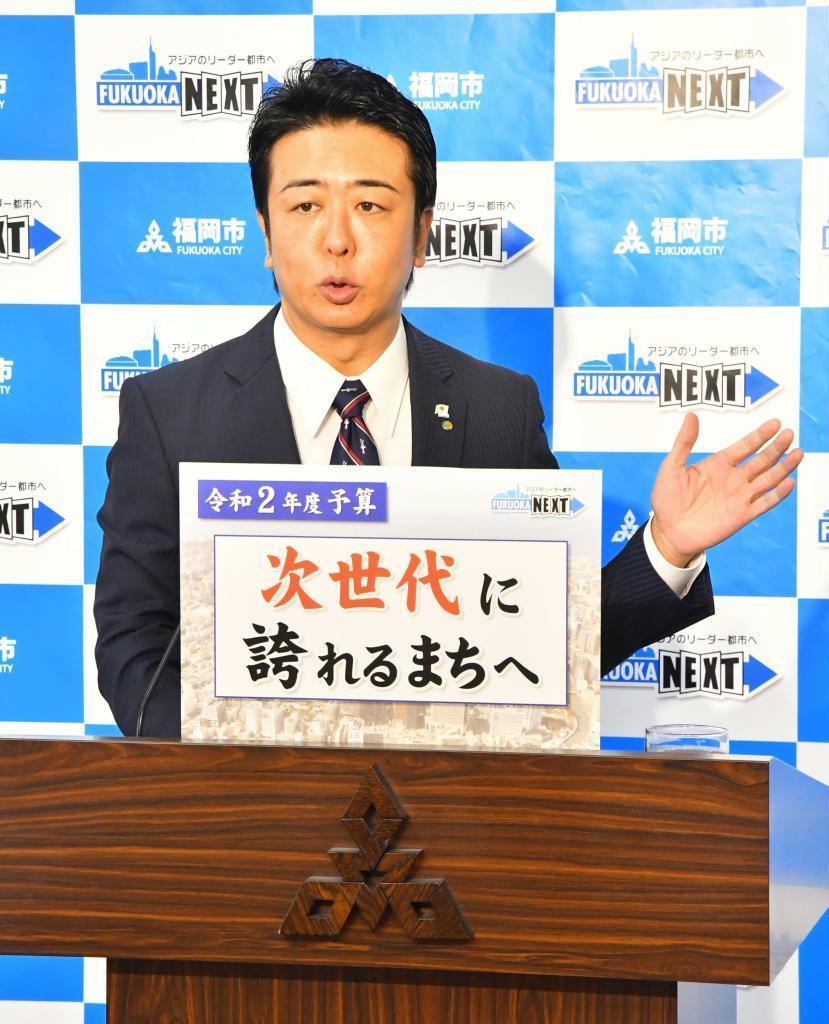 福岡市当初予算案 「高島カラー」存分に 景気次第で死角も