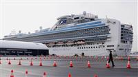 米国人、クルーズ船退避か 新型肺炎で米紙報道