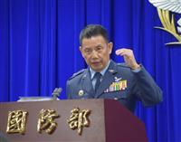 台湾・空軍ヘリ墜落事故で調査結果発表 天候と地形、人的要因