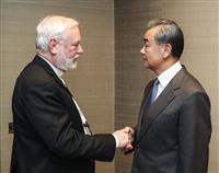 中国とバチカンが初の外相会談 関係改善をアピール