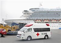 新たに70人の感染確認 クルーズ船、厚労相