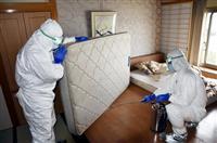 ホテル消毒作業の手順を説明 新型肺炎、帰国者一時滞在の千葉・勝浦