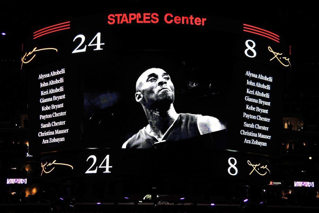 MVPはブライアント賞に NBAオールスター
