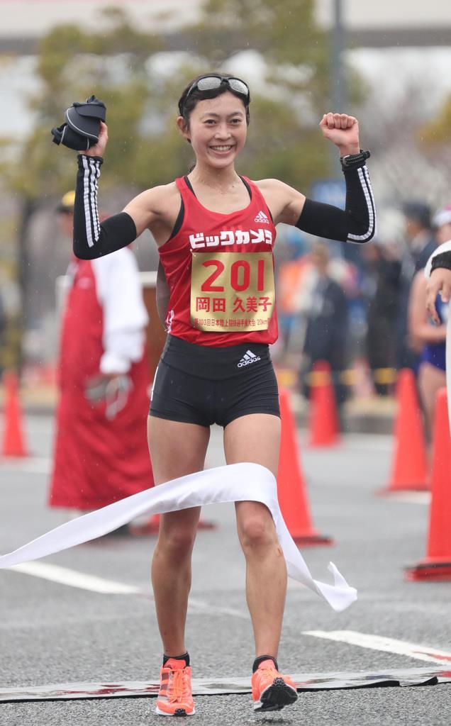 岡田久美子が東京五輪代表に 日本選手権競歩20キロ