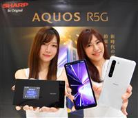 シャープが5Gスマホ発表 中韓メーカーに対抗