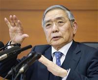 マイナス金利4年 黒田日銀総裁「政策効果はコストを上回っている」