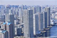 マンション価格過去最高 首都圏1月、8360万円