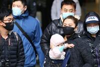 新型肺炎でサプライチェーン寸断、消費意欲も減退